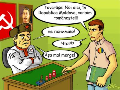 Moldovenism_1