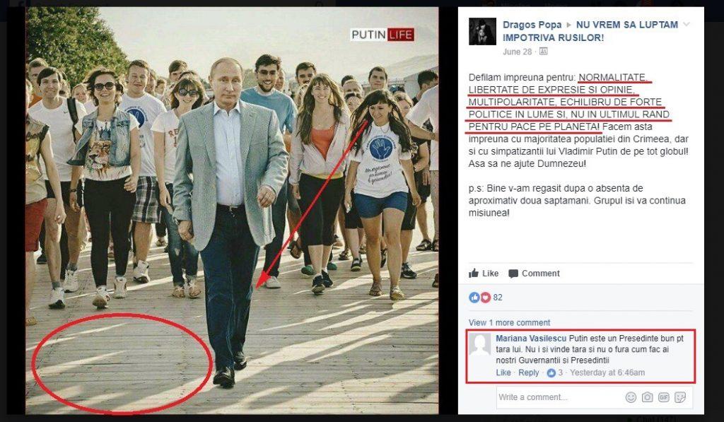 Dragos_Putin