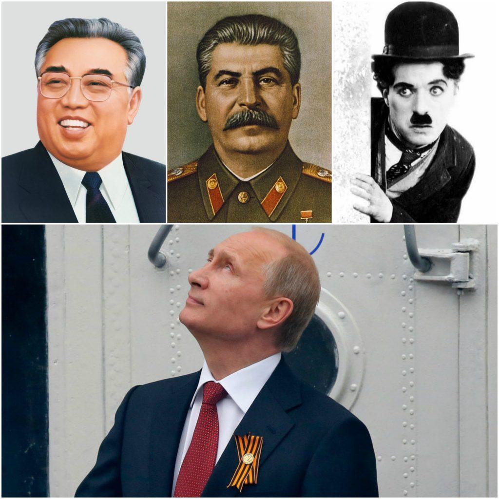 Putin mentors Collage