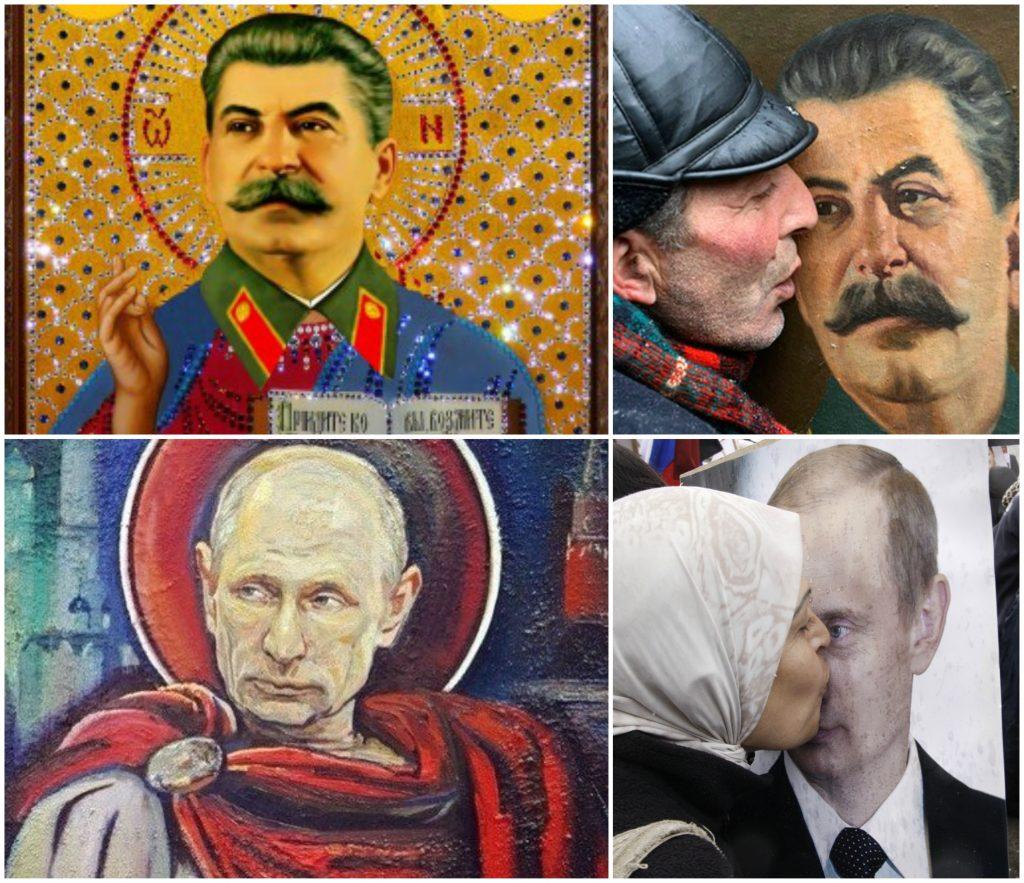 Saints Collage