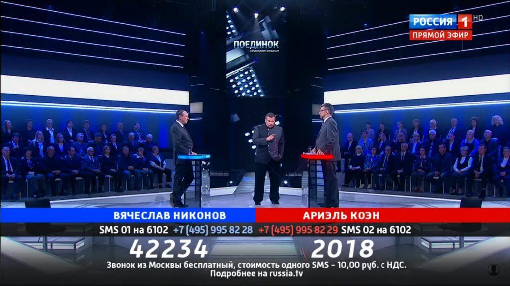 Rossiya_1 (2)