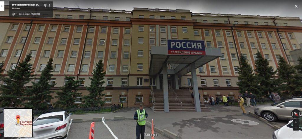 Yamskovo_Polea_5-ya (2)