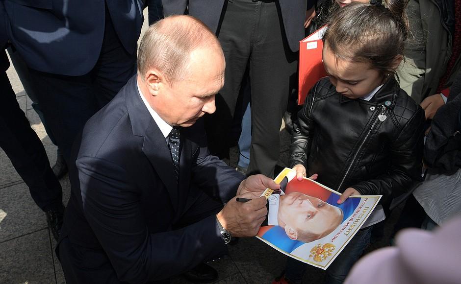 Potemkiniada lui Vladimir Putin la Omsk sau cum construiești parcuri moderne cu televizorul