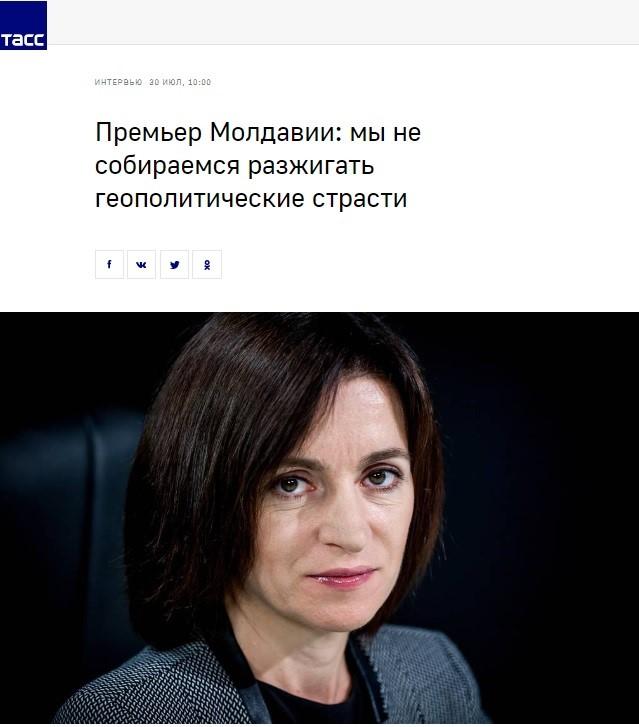 Premierul Maia Sandu calcă pe minele rusești plantate de președintele Igor Dodon. Chișinăul își asumă perspectiva Moscovei în politica externă?