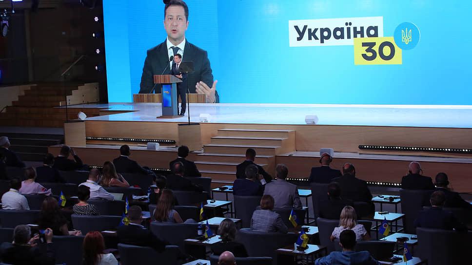 """Volodymyr Zelenskyy spoke at the forum """"Ukraine 30. International Politics"""""""