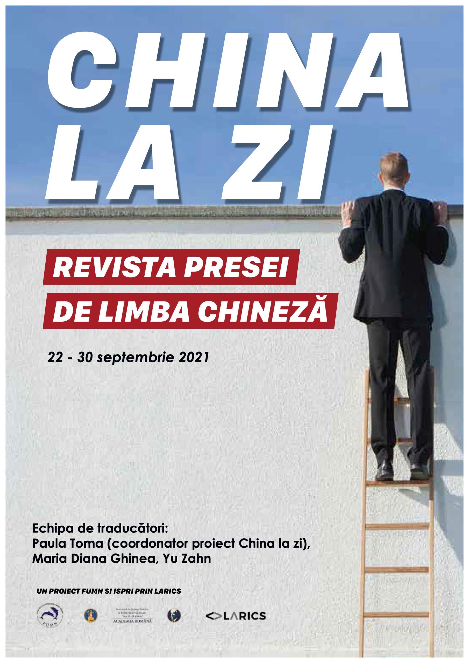 Beijing-ul despre AUKUS, India și cazul Meng Wanzhou. China la zi (22 – 30 septembrie 2021)